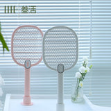 Racket Electric Mosquito Killer - Smart-Novelty.com