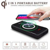 10000mAh PowerBank Qi Wireless Charger - Smart-Novelty.com
