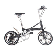 16-inch Folding Bicycle 7 speed - Smart-Novelty.com