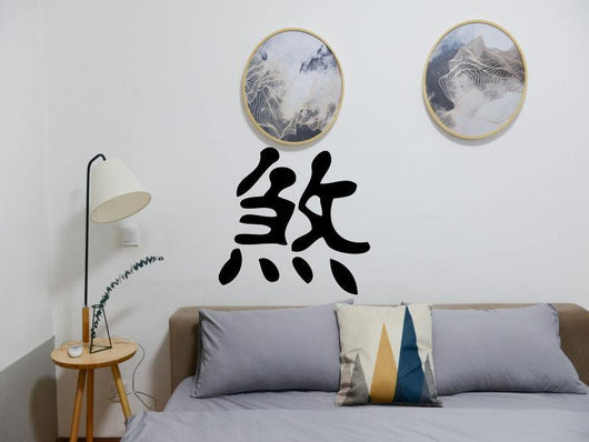 Evil Style Spirit Kanji Symbol Character  - Car or Wall Decal - Fusion Decals