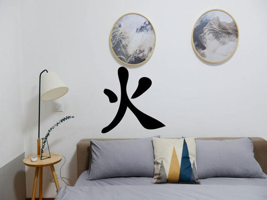 Fire Kanji Symbol Character  - Car or Wall Decal - Fusion Decals