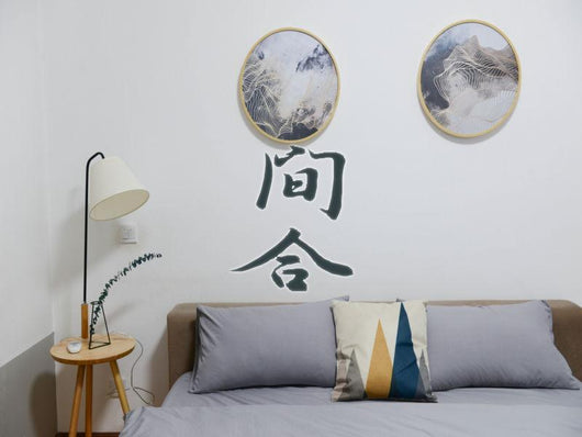 Ma Style Ai Kanji Symbol Character  - Car or Wall Decal - Fusion Decals