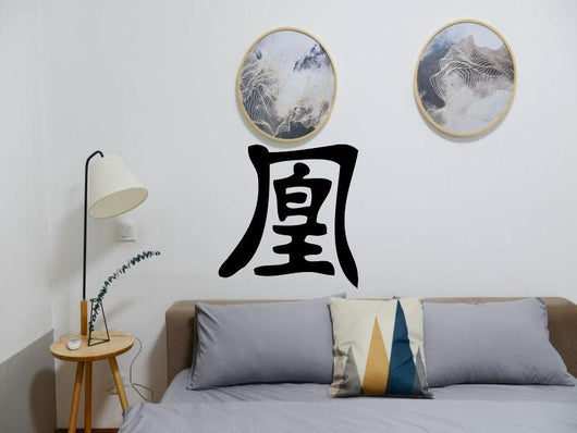Phoenix Kanji Symbol Character  - Car or Wall Decal - Fusion Decals