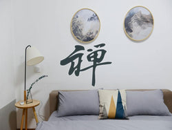 Zen Kanji Symbol Character Die Cut Vinyl Decal Sticker (Indoor - Removable) - Fusion Decals