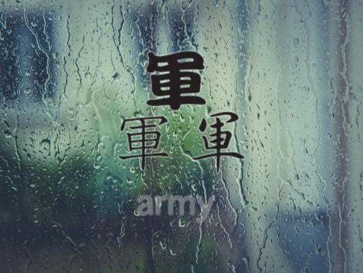 Army Kanji Symbol Style #1 Die Cut Vinyl Decal Sticker - Fusion Decals