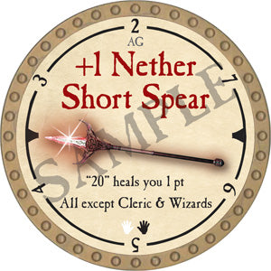 +1 Nether Short Spear - 2019 (Gold)