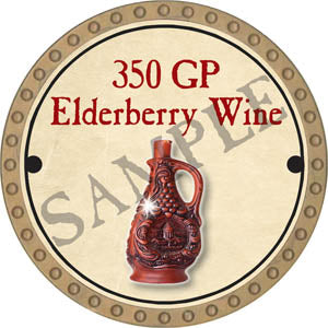 350 GP Elderberry Wine - 2017 (Gold)