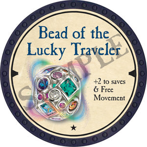 Bead of the Lucky Traveler - 2019 (Blue) - C37