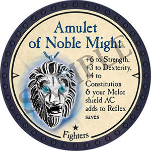 Amulet of Noble Might - 2021 (Blue)