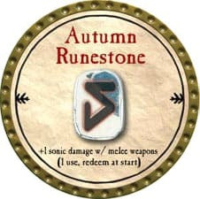 Autumn Runestone - 2009 (Gold)