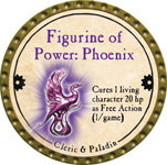 Figurine of Power: Phoenix - 2013 (Gold) - C21