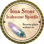 Ioun Stone Iridescent Spindle - 2007 (Gold)
