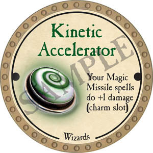 Kinetic Accelerator - 2017 (Gold)