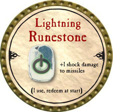 Lightning Runestone - 2010 (Gold)