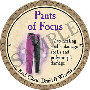 Pants of Focus - 2021 (Gold)