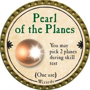 Pearl of the Planes - 2015 (Gold)