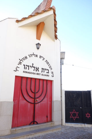 Synagogue in Belmonte, Portugal