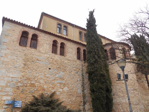 Segovia Sinagogue
