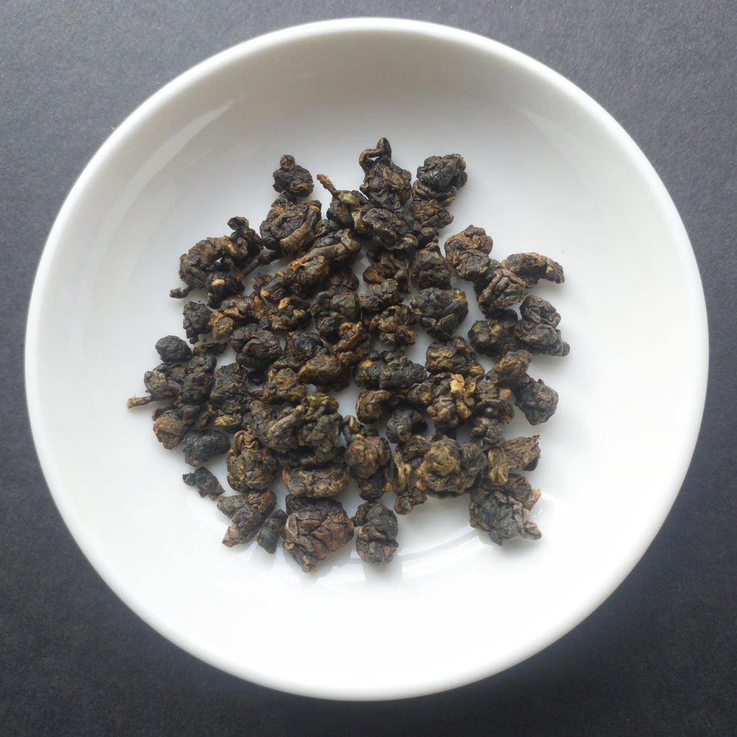 Alishan GABA Oolong tea