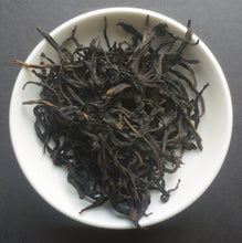 "Mi Lan Xiang ""Honey Orchid"" Dancong Oolong Tea - Sparrowtail Teas"