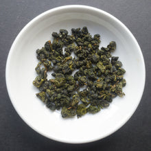 High Mountain Gao Shan Certified Organic Oolong Tea