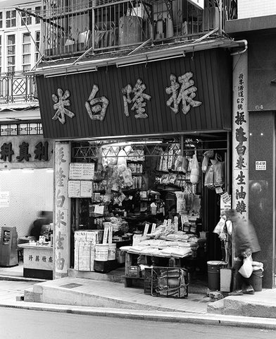 Store, Hollywood road, Hong Kong 2005