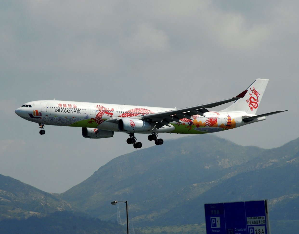 Cathay Dragon, Dragon Airlines, Hong Kong International Airport, 2008
