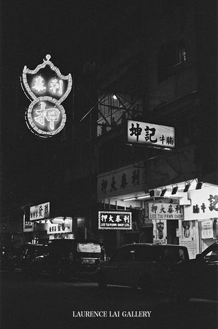 City of Darkness, Kowloon City, Hong Kong