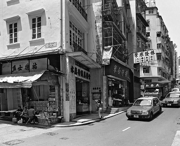 Hollywood Road, Central / Hong Kong
