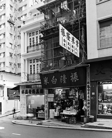 Chun Lung Rice Store, Hollywood Road, Central / Hong Kong