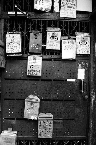 Letter Boxes and Gate, Shum Shui Po, Kowloon / Hong Kong