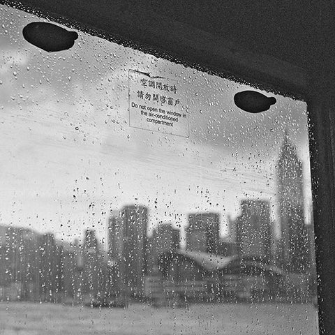 On a Rainy day / Star Ferry
