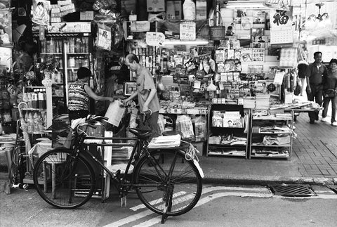Bicycle on Shanghai Street, Kowloon / Hong Kong