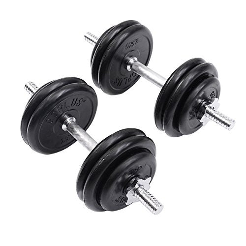 Giantex Weight Dumbbell Set 66 Lbs Adjustable Cap Gym Barbell Plates Body Workout
