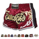 Image of Top King Boxing Muay Thai Shorts Normal Or Retro Style Size S, M, L, Xl, 3 L, 4 L (Retro Red 2 Xl)