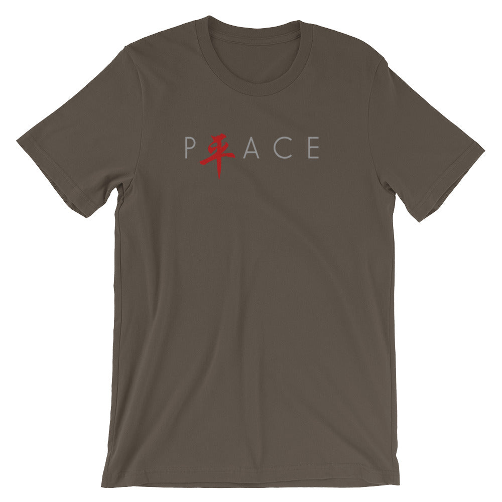 Chinese Style Chinese Character For Peace Unisex Short Sleeve T-Shirt