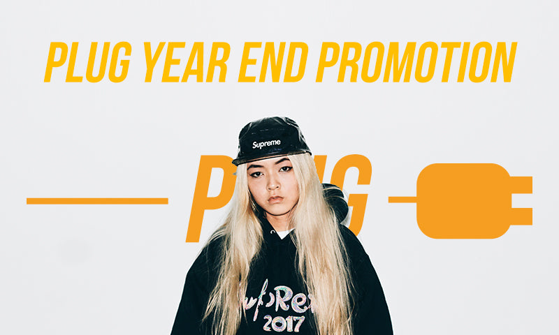 PLUG YEAR END PROMO UP TO 31% DISCOUNT!!!