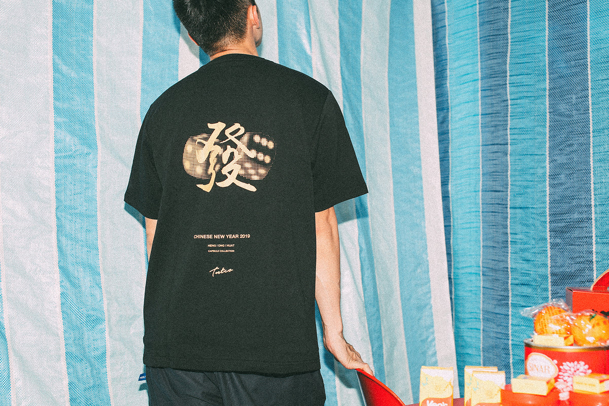 CNY 2019 Capsule Collection: Heng Ong Huat