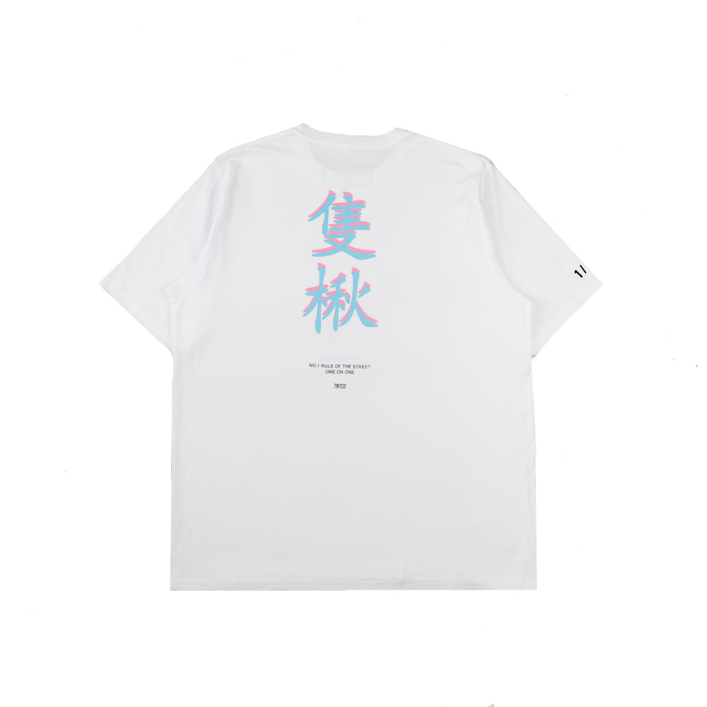 One On One Short Sleeve Tee White