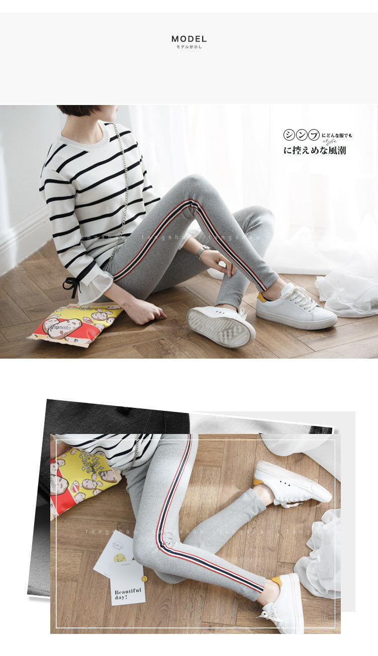 Side Striped Winter Cotton Leggings for Women - FEUZY