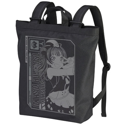 [Pre-order] Yoshiko Tsushima 2 Way Backpack (Love Live! Sunshine!!)
