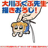 [Pre-order] POP TEAM EPIC Popuko FXXK OFF TSUMAMARE Strap