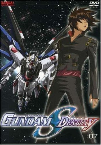 Mobile Suit Gundam Seed Destiny, Vol. 7 DVD