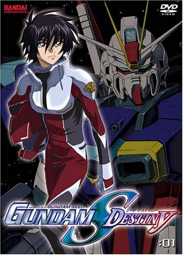 Mobile Suit Gundam Seed Destiny, Vol. 1 DVD