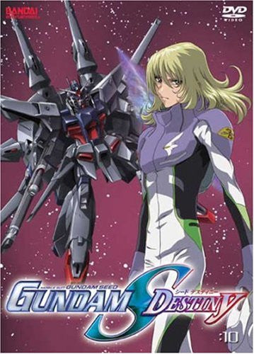 Mobile Suit Gundam SEED Destiny, Vol. 10 DVD