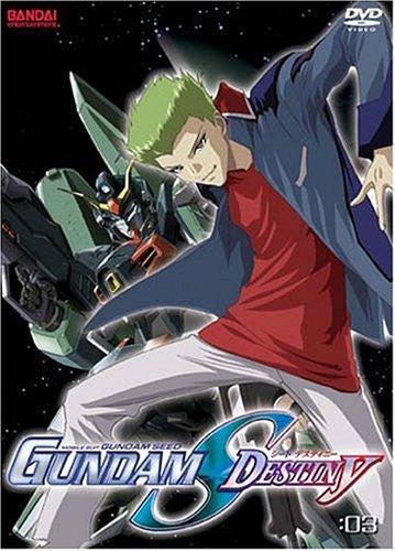 Mobile Suit Gundam Seed Destiny, Vol. 3 DVD