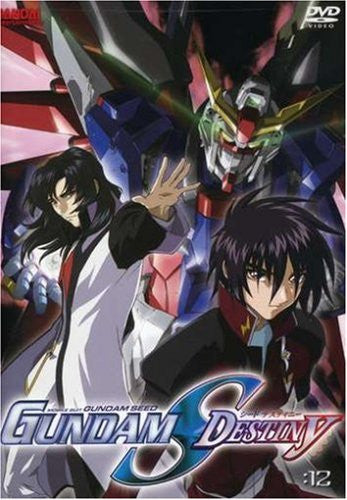 Mobile Suit Gundam Seed Destiny, Vol. 12