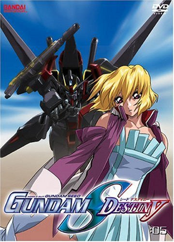Mobile Suit Gundam Seed Destiny, Vol. 5 DVD