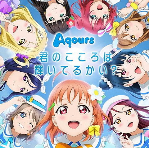 [LACM-14400] Aqours - Love Live! Sunshine!! - Kimi no kokoro wa Kagayaiterukai? (CD and Blu-ray)