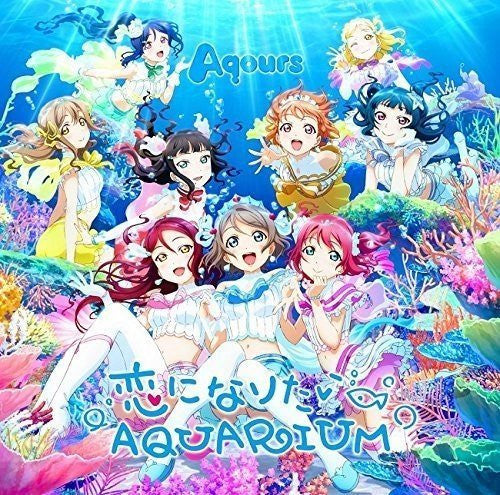 (Low Inventory) [LACM-14470] Love Live! Sunshine!! - Koi ni naritai AQUARIUM (CD+Bluray)